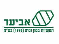 logo 1_transparent-rectangle-png-722