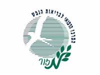 logo 8_transparent-rectangle-png-722